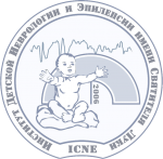 Svt. Luka's Institute of Child Neurology and Epilepsy (ICNE) Logo