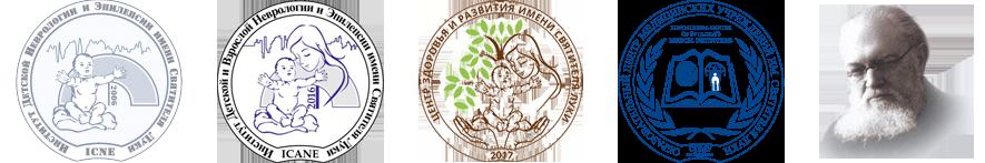 Институт детской неврологии и эпилепсии Logo